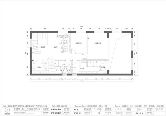 骐骥健身事务所-陈起楠的设计师家园-健身会所,混搭,闲静轻松,其他气氛,工业化,彩色,黑色,灰色