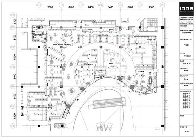 SPORTSDEPO虹桥天地-荒毛大辅的设计师家园-请选择,简约大气,黑色