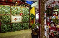 设计师家园-虾米餐厅