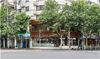 设计师家园-Cravings咖啡旗舰店