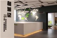 设计师家园-万科生态城梦工厂