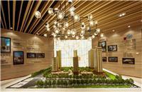 设计师家园-朗明居售楼中心