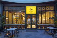 设计师家园-Joy House Café