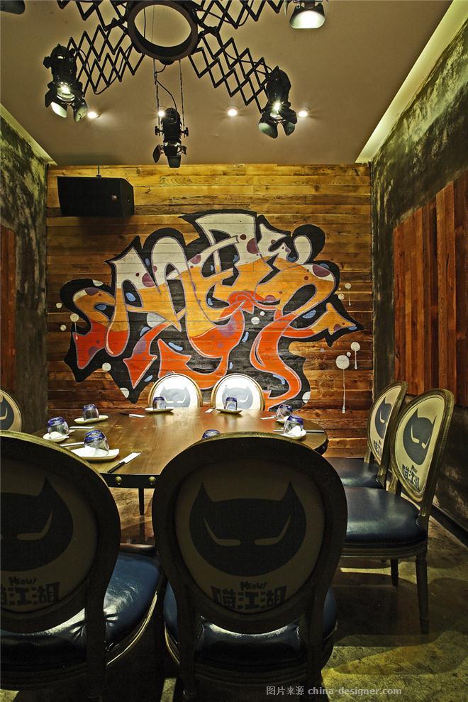喵江湖餐厅-张京涛的设计师家园-烧烤店,其他风格,青春活力,工业化