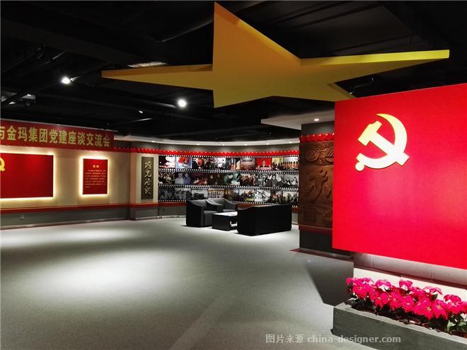 金玛集团党建工作室-纪伟的设计师家园-展览馆,公共区,办公区,其他风格,简约大气,沉稳庄重