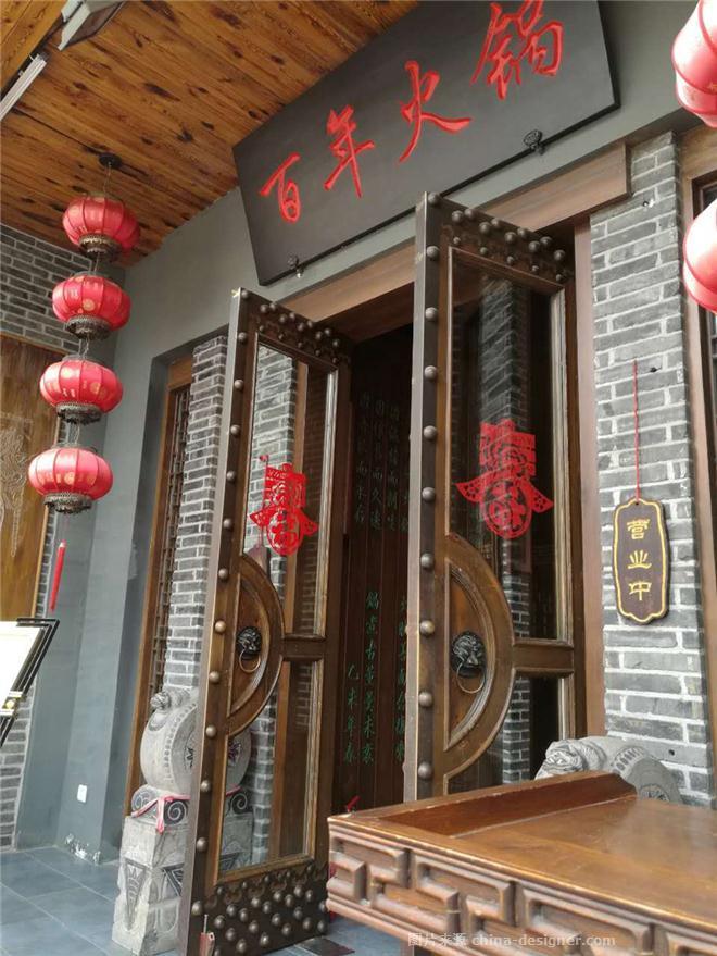 老蒲扇重庆火锅-纪伟的设计师家园-中餐厅,其他风格,简约大气,闲静轻松