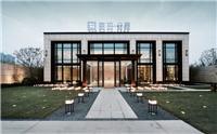 设计师家园-绿地海珀云翡售楼处 ・ 云书,艺境合一