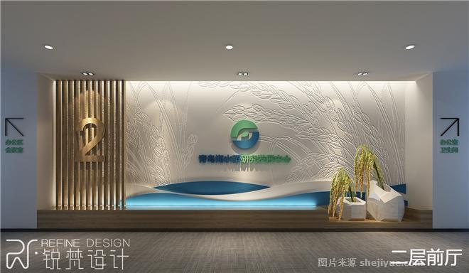 青岛锐梵室内设计有限公司的设计师家园图片