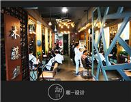 设计师家园-青岛-木腾丝理发店(实景)
