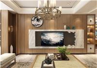 设计师家园-财富中心样板房