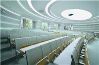 设计师家园-重庆一中多功能厅