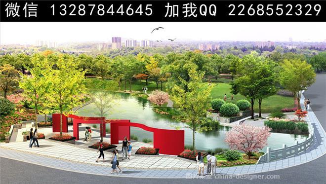 公园园林景观设计案例效果图-室内设计师93的设计师家园-儿童乐园