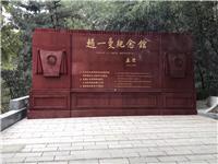 设计师家园-赵一曼纪念馆景观改造