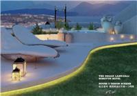 设计师家园-鱼骨设计――大理理想邦(3号院)