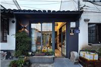 设计师家园-57�O豆荚户型变身六室两厅恒温恒湿阳光房