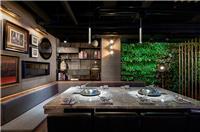设计师家园-爱丽丝花园-蒸先生火锅餐厅
