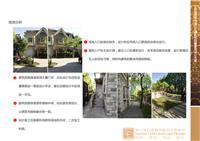 设计师家园-吴江双板桥