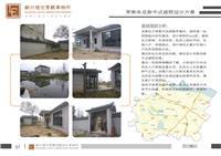 设计师家园-常熟尚湖苏式庭院