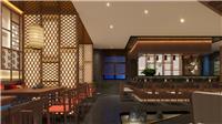 设计师家园-《嗨寿司》