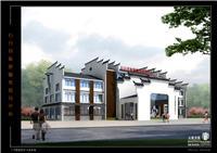 设计师家园-池州石台旅游接待中心