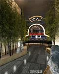 设计师家园-新旅大厦下午茶餐厅