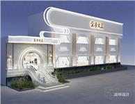 设计师家园-北京至尊女王美容院