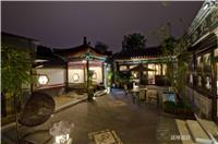 设计师家园-北京八宝坑胡同四合院