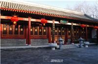 设计师家园-北京伊锦园中餐厅