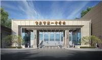 设计师家园-重庆一中南门