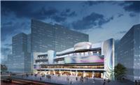 设计师家园-嘉新广场外立面改造设计