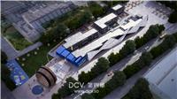 设计师家园-西安-华润雪花啤酒文旅基地二期开发