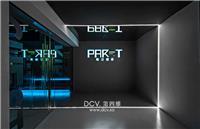 设计师家园-西安PAR-T帕汀健身会所室内外装修设计