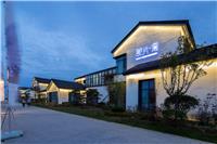 设计师家园-亲子酒店设计|那片海,向你奔赴而来