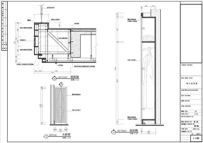 32.别墅客厅剖面图-陈文进的设计师家园-客厅剖面图