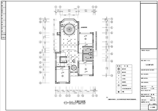 11.别墅一层天棚平面图-陈文进的设计师家园-别墅二层天棚平面图