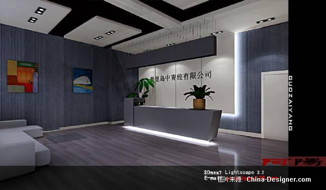 旅行社-郭再阳的设计师家园-现代图片