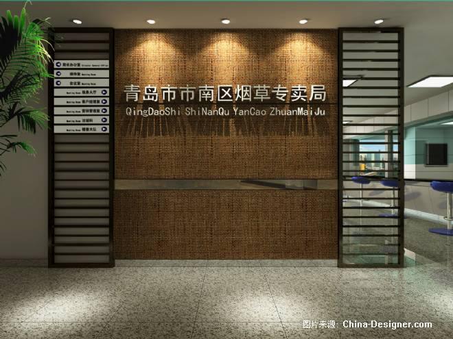 市南烟草专卖局入口形象墙-sunshine的设计师家园-黄色,现代