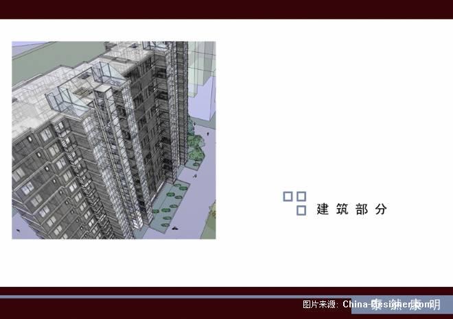 建筑扉页-赖勋长的设计师家园-666图片