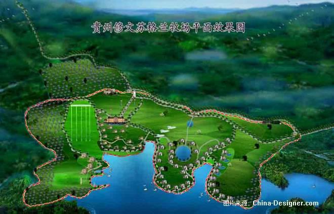 苏格兰牧场平面规划图-黄周田的设计师家园-200万以上