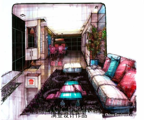 客厅餐厅手绘图-满登的设计师家园-现代