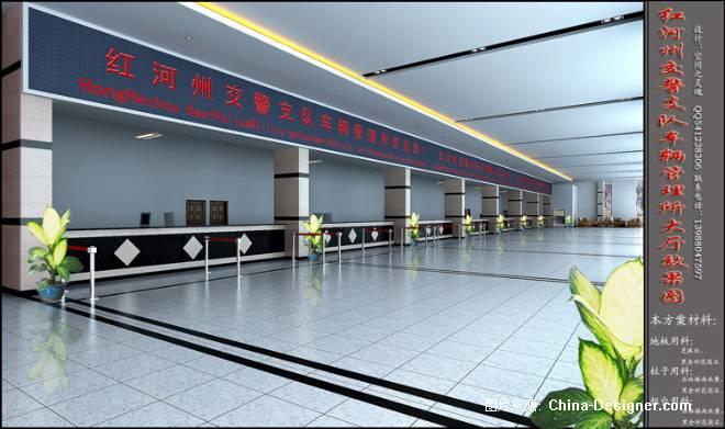 交警支队车所_红河州交警支队车辆管理所大厅室内效果图1-罗文树的设计师家园-50