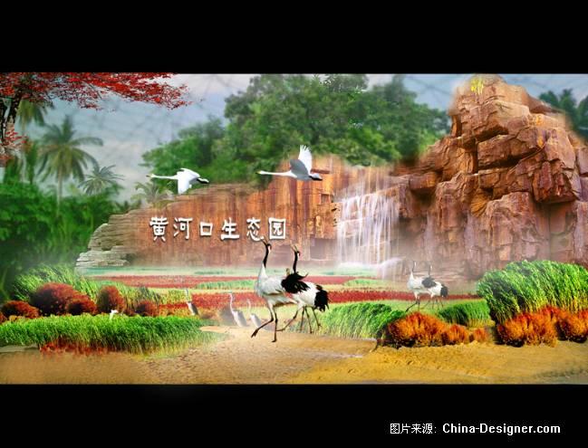 设计形象2-马鸿敬的设计师家园-200万以上,田园