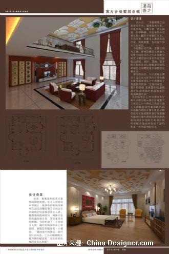 荷之清香-排版kt-1-李波的设计师家园-新古典图片
