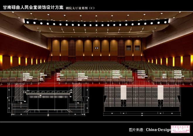 006-任为的设计师家园-新古典,中式