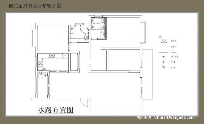 室内设计毕业建筑设计论文范文图片