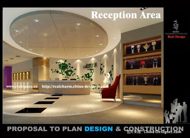 办公室设计-真源的设计师家园-办公室前厅效果图,办公室设计