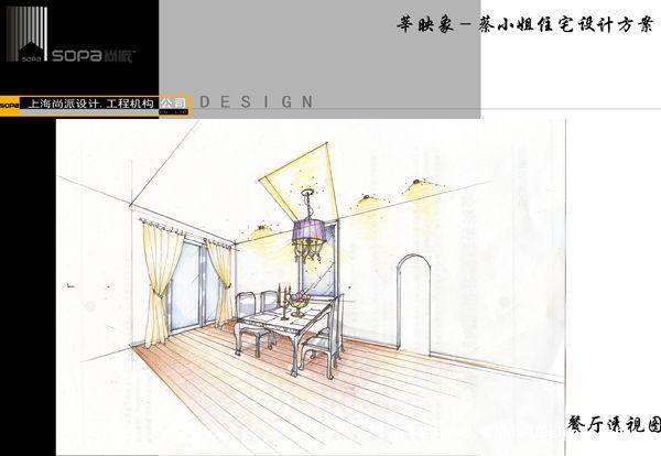餐厅透视图-金园圆的设计师家园-手绘餐厅透视图
