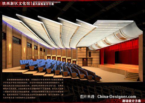 会议室 490_347图片