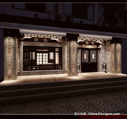 藏式餐厅-夏思桃的设计师家园-旧房改造