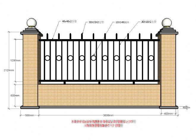 新厂通花围墙尺寸图-黄志钢的设计师家园-灰色,现代
